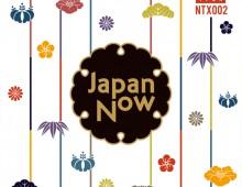 Japan Now / N-TRAX02