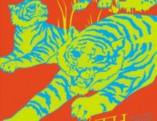 虎の巻 vol.1 / TRI4TH