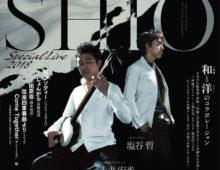 AGA-SHIO Special Live 2018
